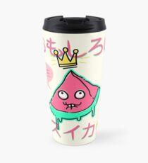 Juicy King Watermelon Travel Mug