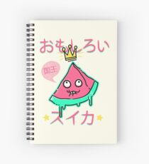 Juicy King Watermelon Spiral Notebook