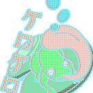 KERO☆KERO☆Bubble Frog by MorganBea
