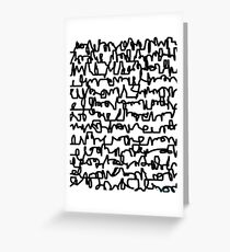 Graphic Scribble Greeting Card