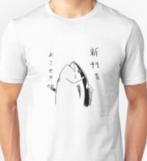 Japanese fish hold up T-Shirt