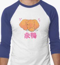 Elephant Duck Kanji Baseball ¾ Sleeve T-Shirt
