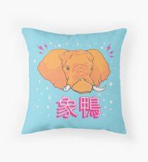 Elephant Duck Kanji Throw Pillow