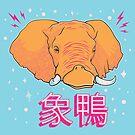 Elefantenente Kanji von strangethingsA