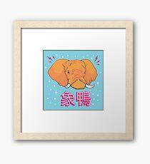 Elephant Duck Kanji Framed Print