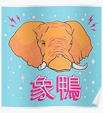Elephant Duck Kanji Poster