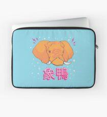 Elephant Duck Kanji Laptop Sleeve