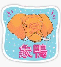 Elephant Duck Kanji Sticker