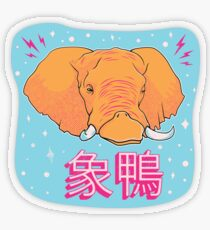 Elephant Duck Kanji Transparent Sticker