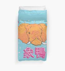 Elephant Duck Kanji Duvet Cover