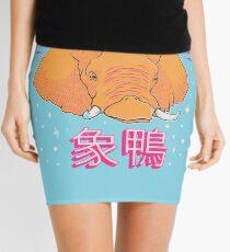 Elephant Duck Kanji Mini Skirt