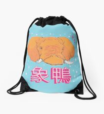 Elephant Duck Kanji Drawstring Bag