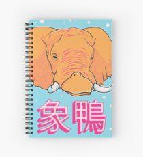 Elephant Duck Kanji Spiral Notebook