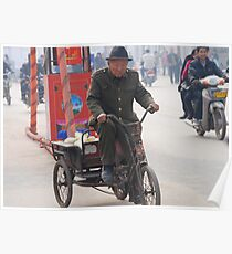 Ping Yao - Cabbage man. Poster