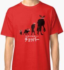 Chopper Evolution V2 Classic T-Shirt