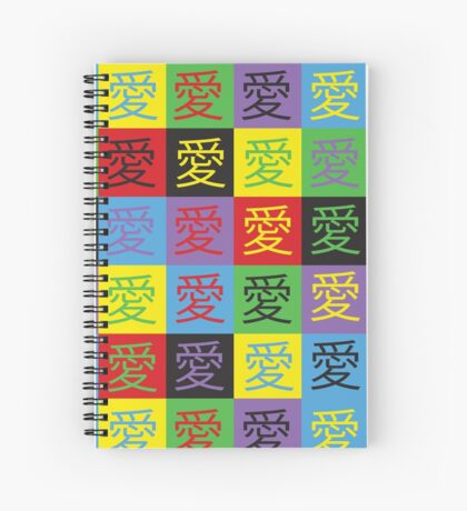 Love Pop Art Spiral Notebook