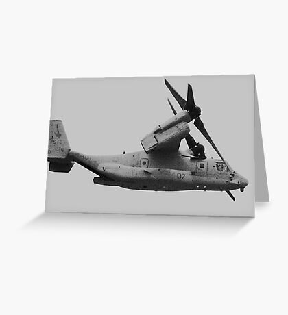 U.S. Military 'Copter  Greeting Card