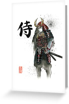 Japanese Calligraphy with Armored Samurai with sword by jhjjjoo