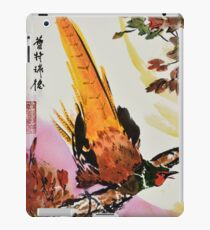Chinese Pheasant on Branch iPad Case/Skin
