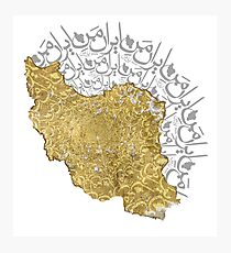 My Iran Photographic Print