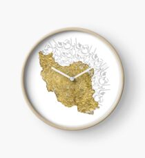 My Iran Clock