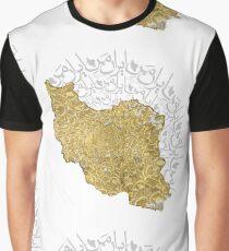 My Iran Graphic T-Shirt