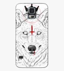 The Wolf King Case/Skin for Samsung Galaxy