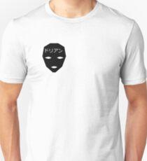 Dorian Japanese Logo T-Shirt