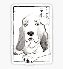 Hound in Japanese Ink Wash Sticker