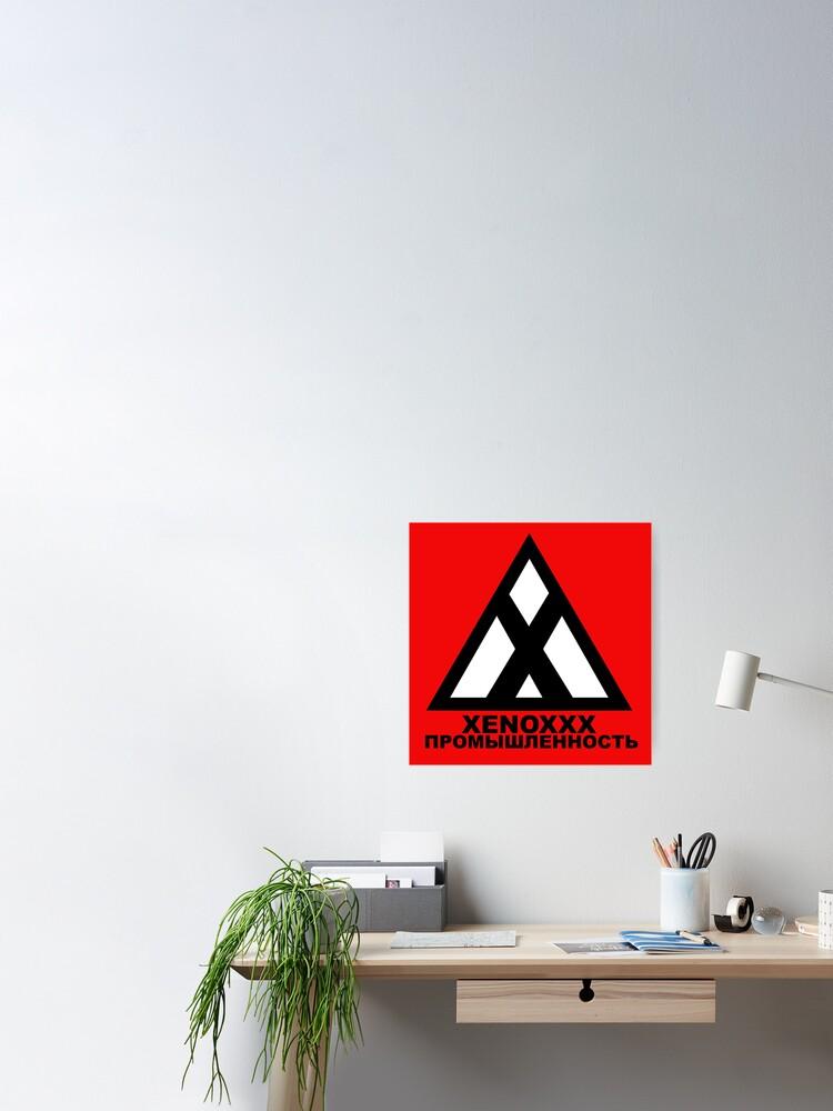 Alternate view of Xenoxxx Industries Poster