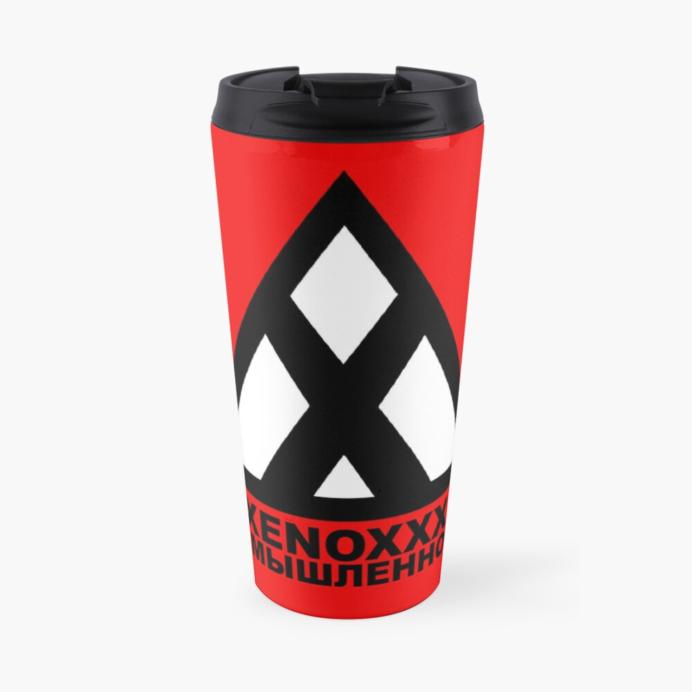 Xenoxxx Industries Travel Mug