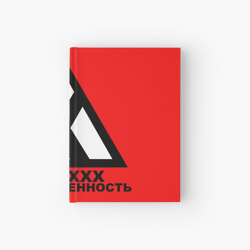Xenoxxx Industries Hardcover Journal