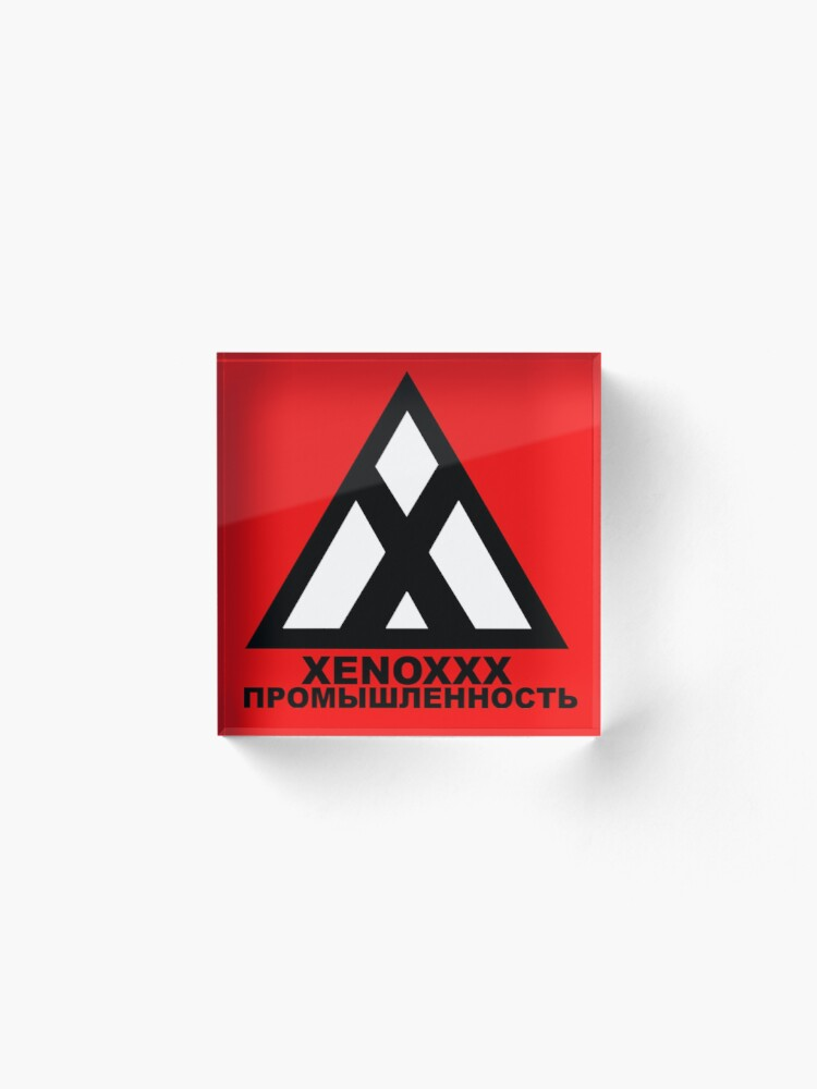 Alternate view of Xenoxxx Industries Acrylic Block