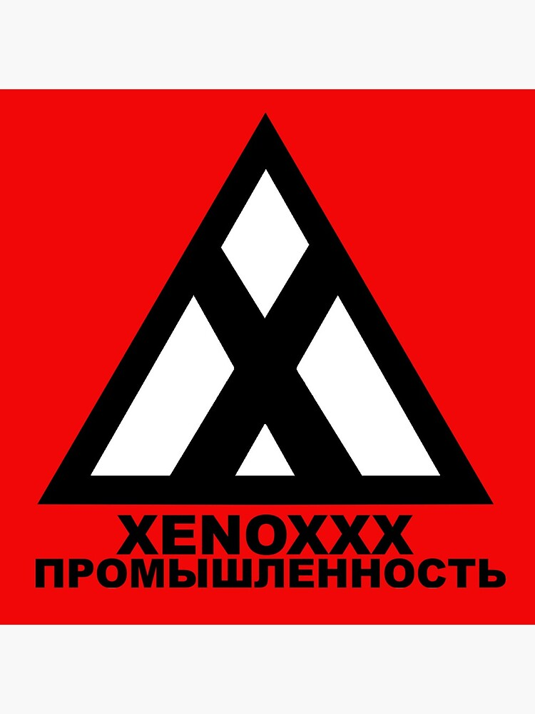 Xenoxxx Industries by Digitiser