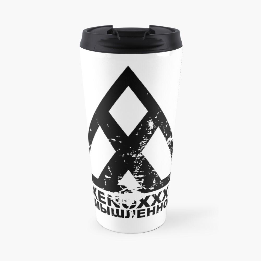 Xenoxxx Distressed Travel Mug