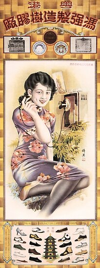 Vintage ORIENTAL ART PRINT Asian Chinese Girl Rubber Shoes Advert Poster