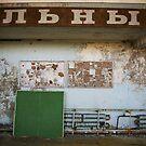 Welcome to Pripiat : Tchernobyl 3 by Jeremy  Barré