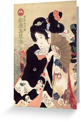 1915 Daimuru Gofukuten Kimonos Asian Japanese Geisha Advertisement Poster Print