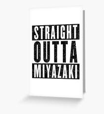 Miyazaki Represent! Greeting Card