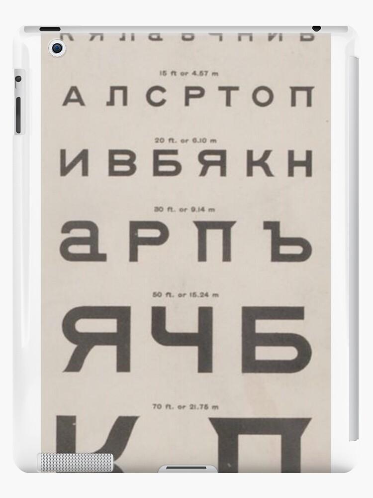'Vintage Cyrillic Script Eye Chart' iPad Case/Skin by bluespecsstudio