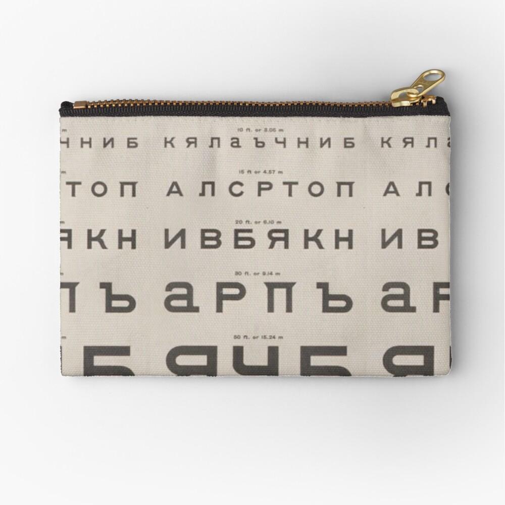 Vintage Cyrillic Script Eye Chart   Zipper Pouch