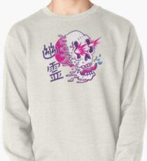 Ghost Power Unlimited Pullover Sweatshirt