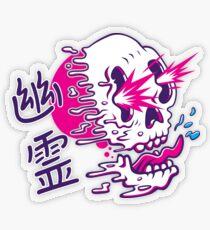 Ghost Power Unlimited Transparent Sticker