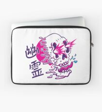 Ghost Power Unlimited Laptop Sleeve