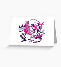Ghost Power Unlimited Greeting Card