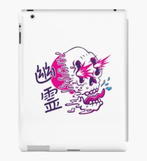 Ghost Power Unlimited iPad Case/Skin