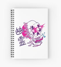 Ghost Power Unlimited Spiral Notebook
