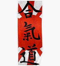 Aikido - Sun Poster