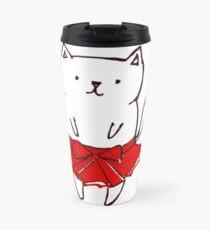 Ballerina Kitty Travel Mug