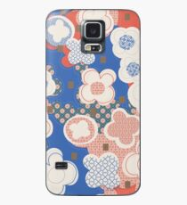 Medieval Symphony Case/Skin for Samsung Galaxy